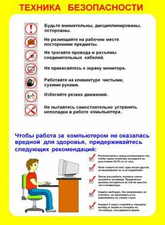 Инструкция начальник базы материально технического обеспечения